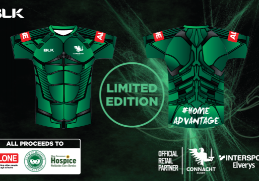 Connacht Rugby release limited edition 'Heroes' jersey